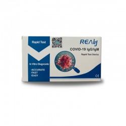 100 tk 1 tk Kiire Covid 19 antikehade test - antibody